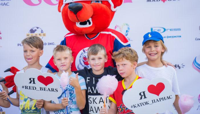 """ДХК """"Красные медведи"""""""